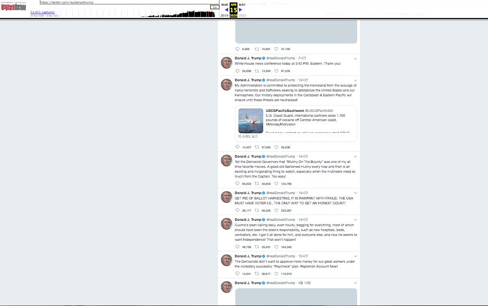 screenshot donald trump tweets on wayback machine